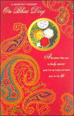 Bhai dooj greeting card m4hsunfo